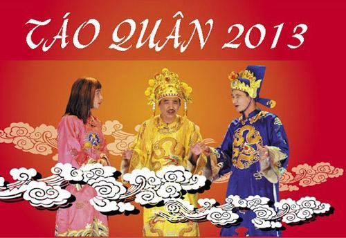 taoquan-1